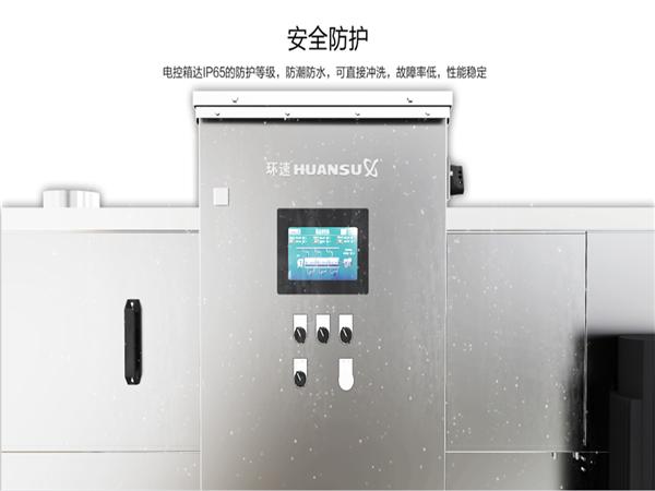 周转箱清洗,专业生产清洗设备