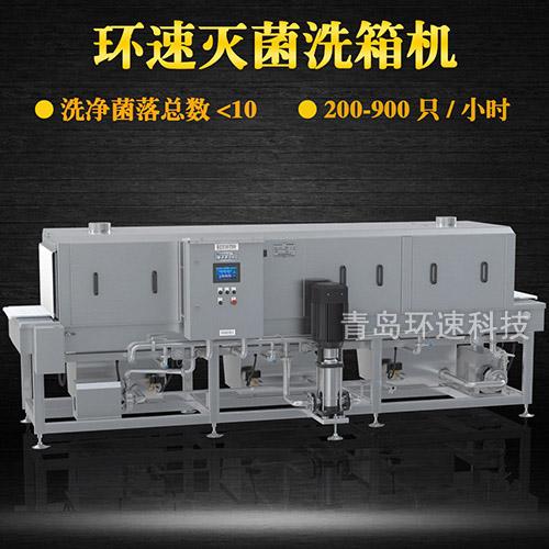 青岛洗筐机定做,200~900只小时,洗筐机定做