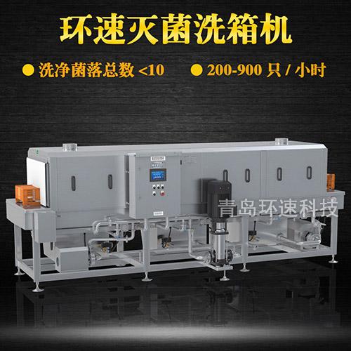 青岛洗筐机供应商,200~900只小时,洗筐机
