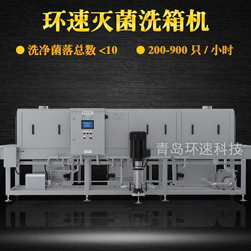 周转箱洗筐机价格,200~900只小时,周转箱洗筐机
