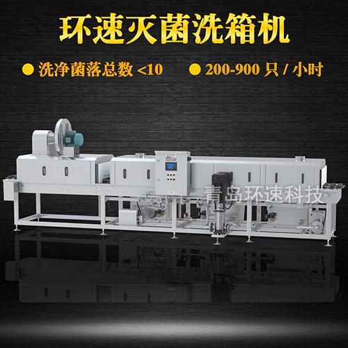 自动洗筐机价格,200~900只小时,自动洗筐机价格