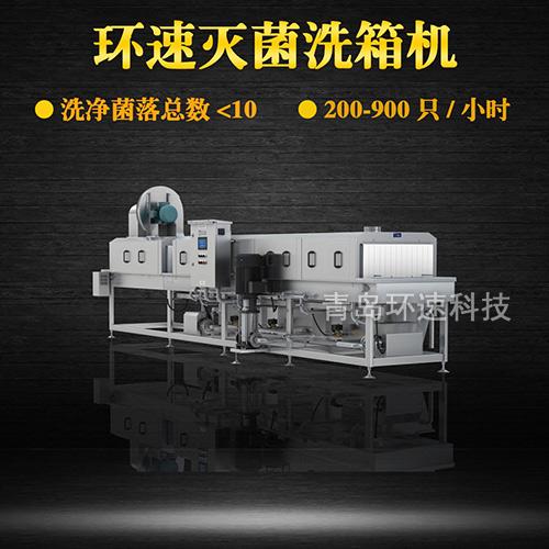 清洗设备,200~900只小时,清洗设备