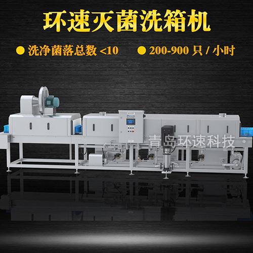 高压喷淋清洗机,200~900只小时,高压喷淋清洗机